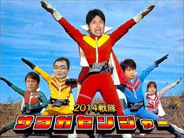 【閲覧注意】「かわゆすキモス!ひい!激しくにょろにょろ」中川翔子、ヒル飼育を動画で紹介