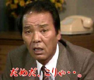 加藤茶、髪をシルバーに…「渋い!」「めっちゃ似合ってる」と反響