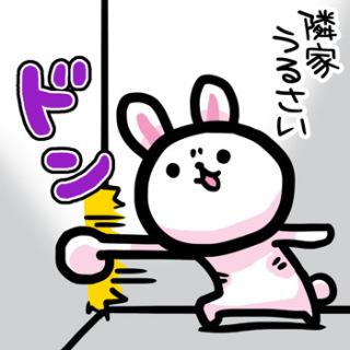 反省してること(-.-)