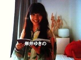 乃木坂46西野七瀬「non-no」専属モデルに決定