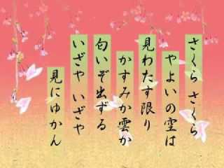 「日本語って美しい」と思える歌詞の曲