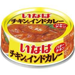 ツナ缶活用法☆