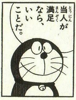 板野友美、谷間くっきりのビキニ姿公開!「AKBの時のグラビアみたい」の声