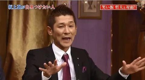 """神田沙也加さんは""""声優""""なのか? 第9回声優アワードの主演女優賞受賞に賛否"""