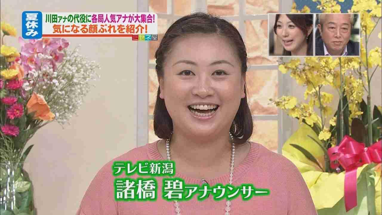 水卜麻美アナまた太る 顔がパンパンで放送禁止レベルだと話題に