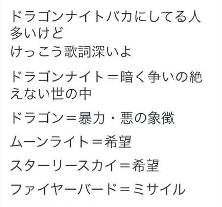 SEKAI NO OWARIの爆発的ヒットの理由 「内容が深い」「勉強になる」と小学生