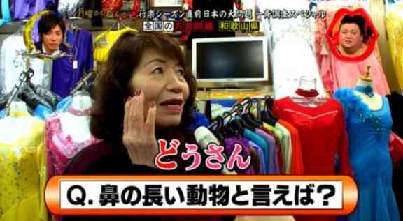 【実況・感想】月曜から夜ふかし「日本の大大大問題春の一斉調査SP」