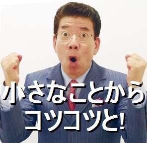 連続テレビ小説「まれ」観た方!