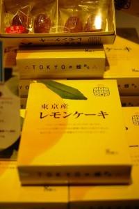 あなたのおすすめの東京土産!