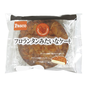 安くて美味しい!!おすすめの食べ物