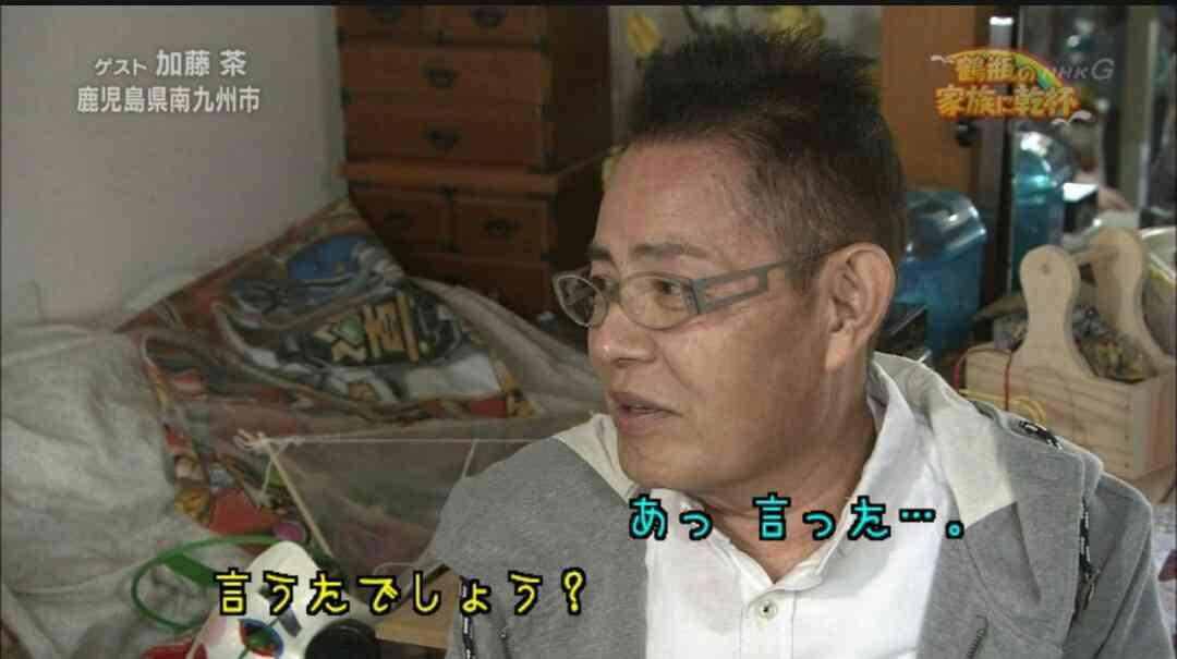 """加藤茶「頑張って生きて10年」、妻に語った""""別れ""""や芸人へのこだわり。"""