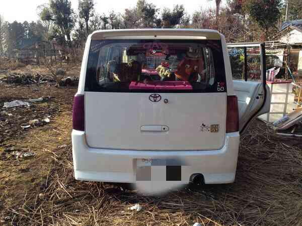 車いすマークに駐車し「誹謗中傷」された妊婦は自作自演だった!? 疑惑で炎上、違法行為も発覚!