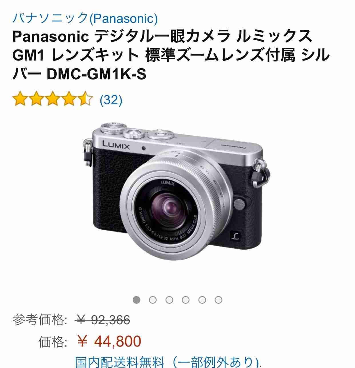 おすすめのデジタル一眼レフカメラ!