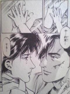 漫画で胸キュンしたシーン