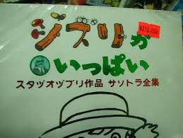 笑える日本語の画像