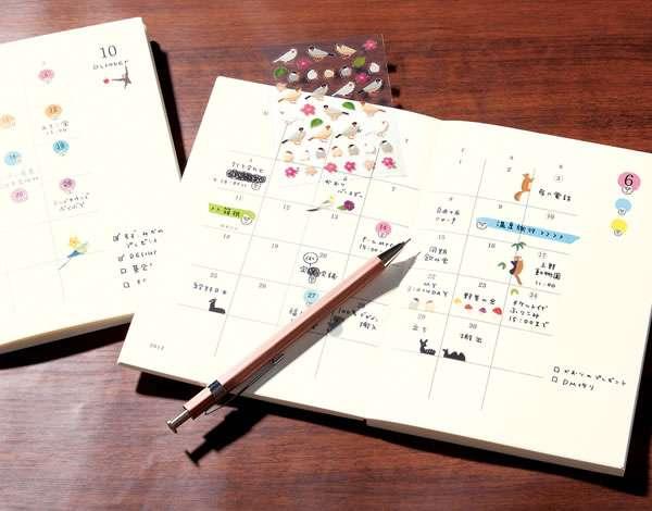 手帳に何書いてますか?