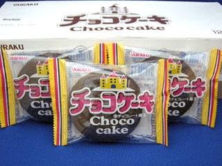 子供の頃から今まで、ずっと好きで食べている商品