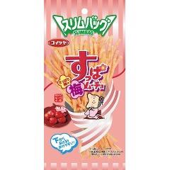 梅味のお菓子!