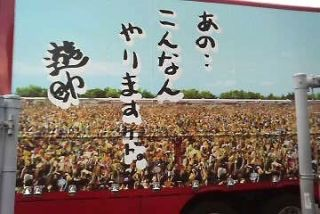 遊助の新曲MVに松坂大輔が友情出演!横浜高バッテリー再び