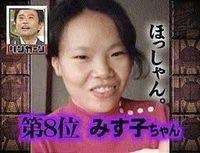 元ほっしゃん。星田英利、「かなり進行した網膜剥離」診断受けショック