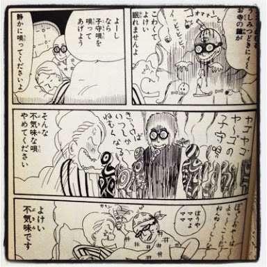 アメトーーク○○芸人←何がいい?