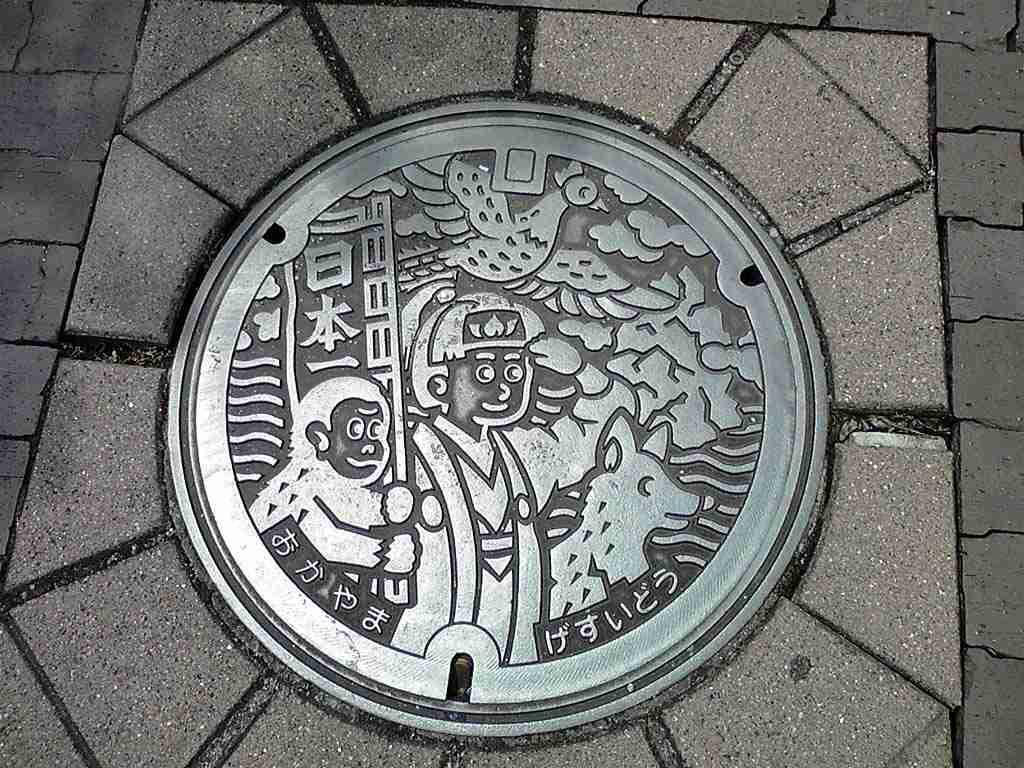 マンホールの蓋の画像を貼るトピ