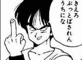 misono、30歳で引退できなかった理由告白&謝罪「もう少々、お待ち下さい」