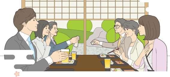 結婚前初めての両家会食!