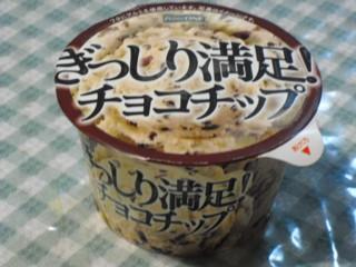 好きなカップアイス!