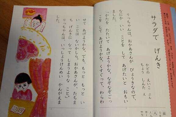 国語の教科書で印象に残っている作品ランキング!