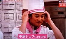中居正広の偏りすぎな食生活をファンが心配…なぜか稲垣吾郎に助けを求める事態にw
