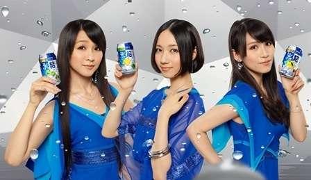 Perfume好きな方!