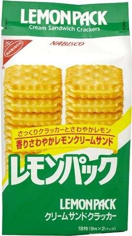 最近食べた美味しいもの(*´-`)