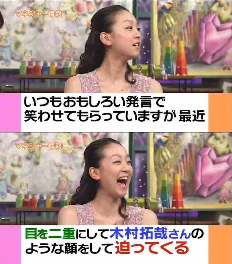 浅田真央、元気の秘訣は浜崎あゆみのライブ「叫びまくっています」
