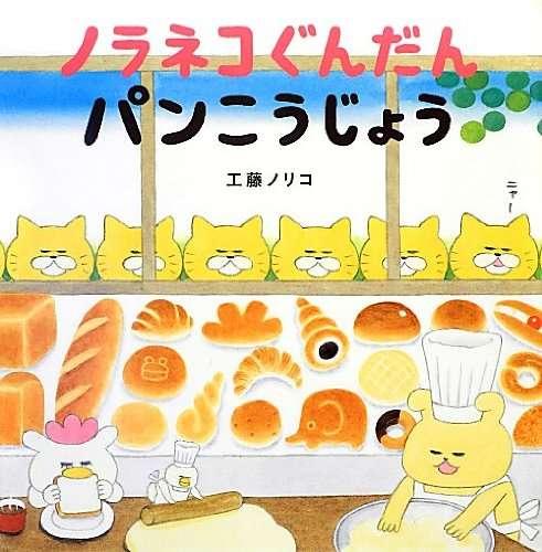 猫が登場する本を教えてください!