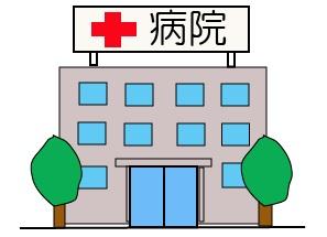 病院での治療、不安点や疑問点を躊躇なく聞けますか?