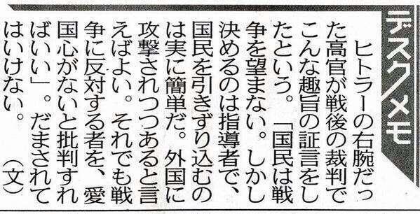 日本人観光客の女性が韓国のホテルでスタッフの顔を殴る事件発生