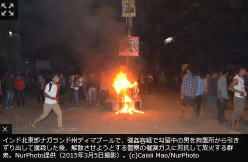 怒った群衆がレイプ容疑者を引きずり出し撲殺…遺体を時計台に吊るす(インド)