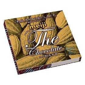 好きなチョコ菓子、教えて下さい!