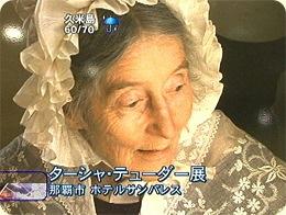 aikoのロリータ姿がめちゃかわいいと話題!「お人形みたい」の声!