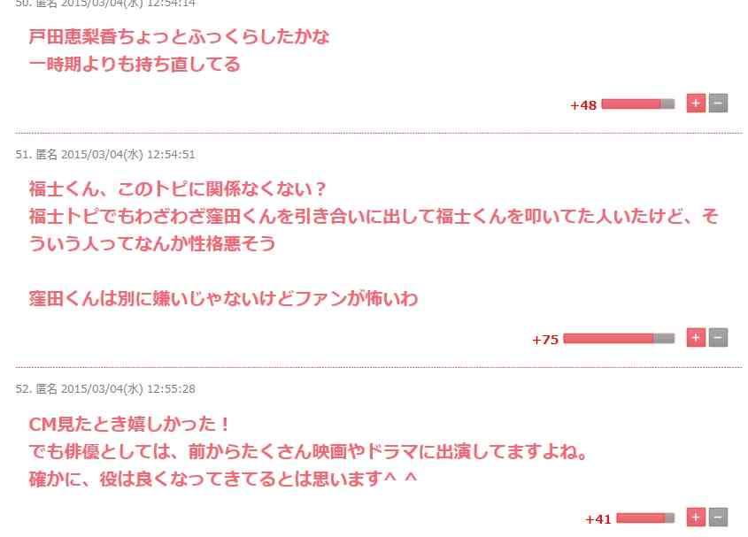 【実況&感想】「ニンゲン観察!モニタリング」4時間SP