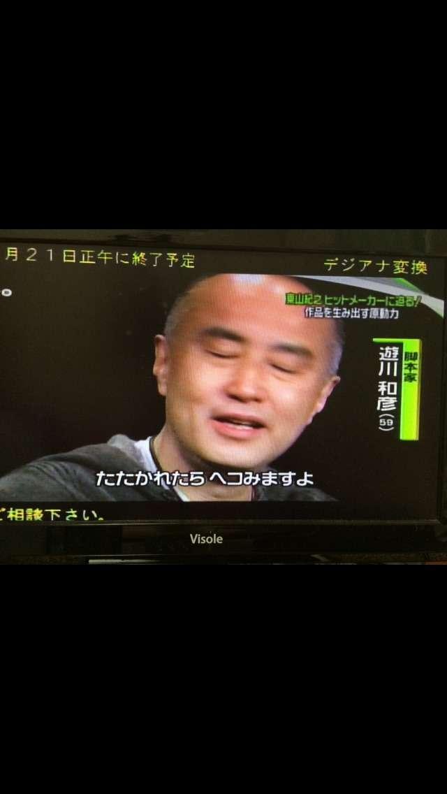 【実況・感想】ドラマ「○○妻」第8話