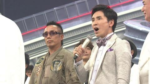 長渕剛&冨永愛が妻の入院中に密会「彼女を守ってあげたい」