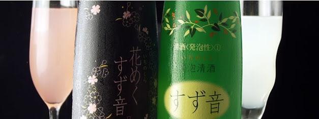 初心者に飲みやすい焼酎、日本酒教えてください!