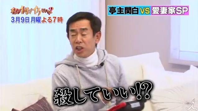 栗田貫一、世間からのバッシングも「関係ねえよ」