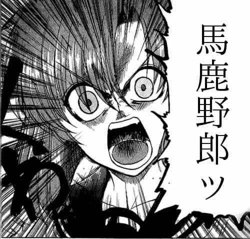乳児を風呂に沈めた疑いで母親逮捕(奈良)