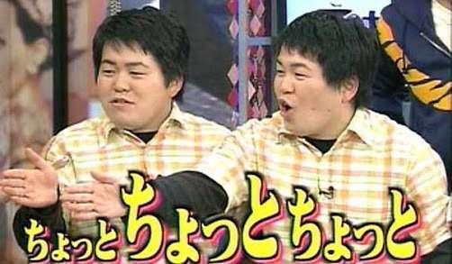 双子あるある