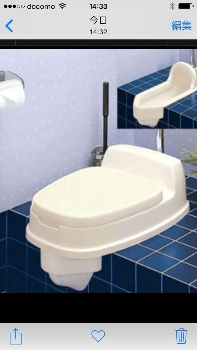 【トイレ】洋式派?和式派?