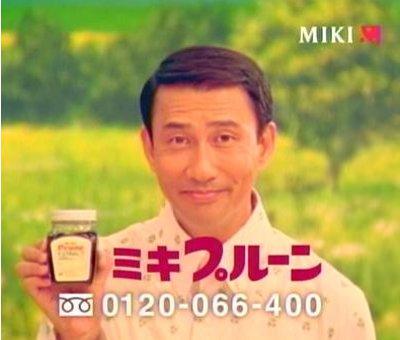 真矢みき、「真矢ミキ」に改名 国分太一とTBSの朝の顔「ビビット刺激的に」