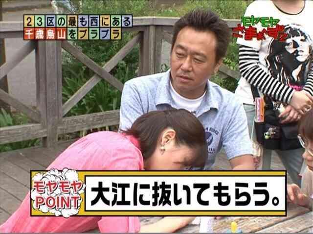 谷澤恵里香、三村マサカズのセクハラ平気!?「盛り上がるなら体張る」
